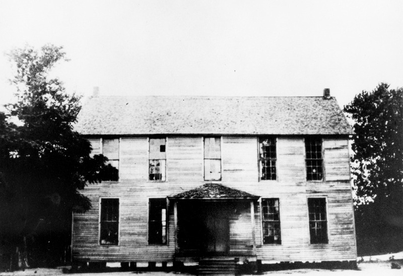 Andrew Female College Building